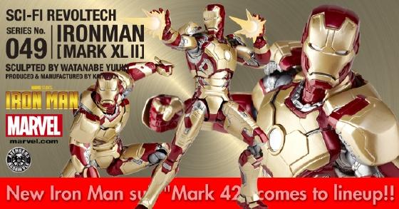 アイアンマン マークXLⅡ